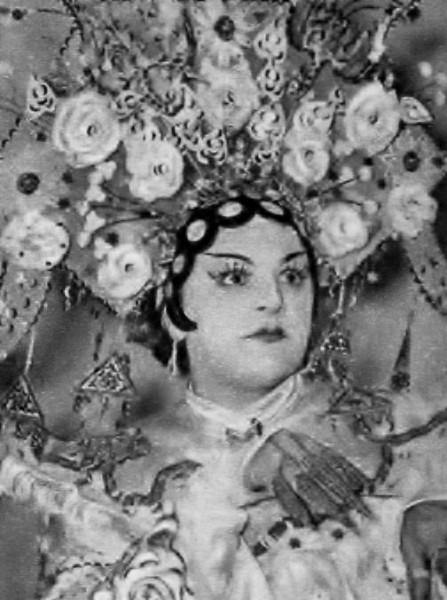 Turandot
