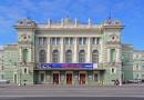 A Kékszakállú Szentpétervárott