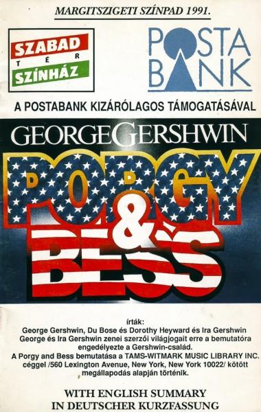Porgy és Bess - a margitszigeti előadás műsorfüzete